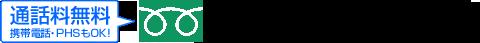 0120-649-495